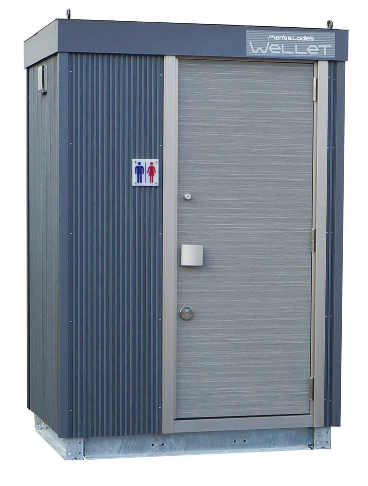 コンテナ型トイレ WeLLeT