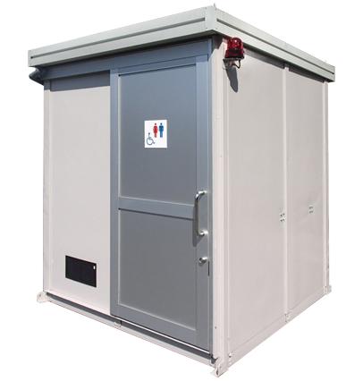 特殊トイレ バリアフリー